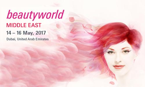 ทรีด้อม ร่วมงาน Beauty World Middle East 2017