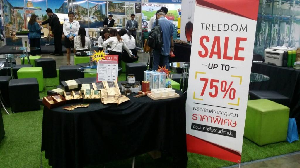 ทรีด้อม จัดใหญ่ลดราคาสินค้าประจำปีกว่า 75 %